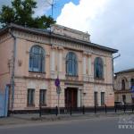 Кимры, здание архива (№13 на карте)