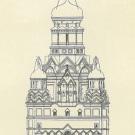 Усадьба Коломенское