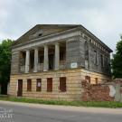 Коростынь Путевой дворец