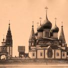 Храмовый комплекс в Коровниках. Фото И.Ф. Борщевский