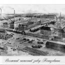 Фабрика в Красном Профинтерне