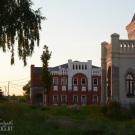 Красный Профинтерн, замок