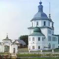Крохино. Церковь Рождества Христова