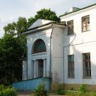 Усадьба Любвино дворец Пыльцовой, левое крыло