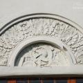 Усадьба Любвино главный дом, фрагмент декора