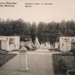 Усадьба Марфино верхняя терраса парка