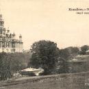 Можайский кремль Ново-Никольский собор. Открытка