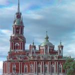 Можайский кремль Ново-Никольский собор
