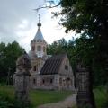 Усадьба Муромцево, церковь Царицы Александры