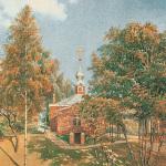 Церковь в Муранове. Д.В. Путята, 1879 г.