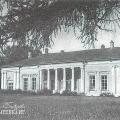 Усадьба Никольское-Урюпино, белый домик