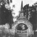 Усадьба Никольское-Урюпино, руинные ворота