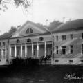 Усадьба Никольское-Урюпино, зимний дом