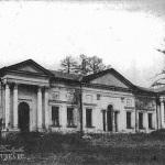"""Усадьба Никольское-Урюпино, """"Белый"""" домик"""