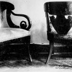 Усадьба Никольское-Урюпино, предметы интерьера
