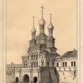 Новодевичий монастырь, Покровская церковь