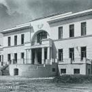 Особняк Коротаевой (архивное фото)