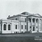 Дача Коротаевой под Истрой (архивное фото)