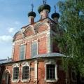 г. Осташков, Троицкий собор