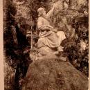 Скульптура «Вяйнямёйнен, играющий на кантеле» (скульптор И. Таканен, 1873 г.)