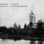 Павловск. Крепость Бип