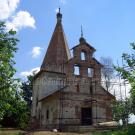 Усадьба Петровское Лыткарино