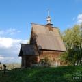 Церковь Воскресения, Плес, гора Левитана
