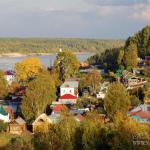 Плес Ивановская область, панорама города с Волгой