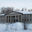 Усадьба Никольское-Обольяниново, главный дом со стороны двора