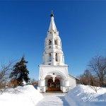 Усадьба Поярково. Церковь Рождества Богородицы