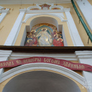 Успенский Псково-Печерский монастырь, Успенский пещерный храм