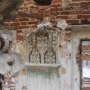 Усадьба Пущино-на-Наре