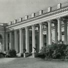 Александровский дворец, парадный фасад