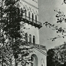 Белая башня, фото нач. 1900-х гг.