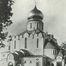 Пушкин. Федоровский собор