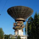Радиотелескоп в Калязине