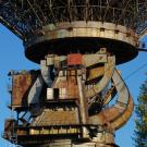 Обсерватория Калязин