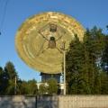 Радиотелескоп около Калязина