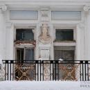 Усадьба Филиппова Роднево, фрагмент дворового фасада с кариатидами
