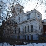 Усадьба Филиппова Роднево, главный дом