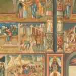 Ростовский кремль, Церковь Воскресения Христова