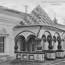 Саввино-Сторожевский монастырь, крыльцо Царицыных палат