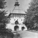 Саввино-Сторожевский монастырь Красная башня