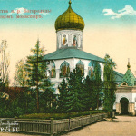 Саввино-Сторожевский монастырь. Рождественский собор