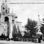 Саввино-Сторожевский монастырь, комплекс трапезной со звонницей