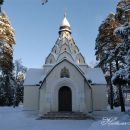 Серафимо-Знаменский скит, церковь Знамения Божией Матери