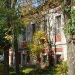 Усадьба Шарапово главный дом