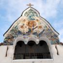 Церковь Спаса Нерукотворного Образа в Клязьме