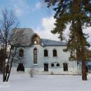 Здание бывшей церковно-приходской школы им. Ивана и Пелагеи Александренко в Клязьме