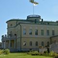 Усадьба Степановское-Волосово, главный дом со стороны двора